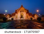 wat benchamabophit is a temple. ... | Shutterstock . vector #171870587