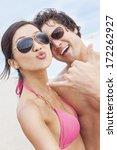man   woman asian couple ... | Shutterstock . vector #172262927