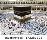 kaaba the holy mosque in mecca... | Shutterstock . vector #172281323