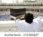 kaaba the holy mosque in mecca... | Shutterstock . vector #172282607