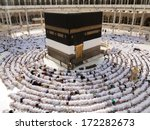 kaaba the holy mosque in mecca... | Shutterstock . vector #172282673
