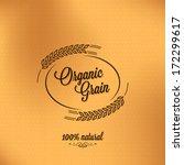 Grain Organic Vintage Design...