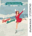 figure skater girl skating on... | Shutterstock .eps vector #172534763