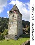 tower ruin of castle petersberg ... | Shutterstock . vector #172569653
