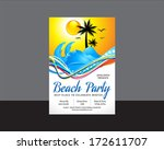 abstract beach party flyer...