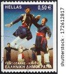 greece   circa 2002  a postage... | Shutterstock . vector #172612817