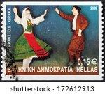 greece   circa 2002  a postage... | Shutterstock . vector #172612913
