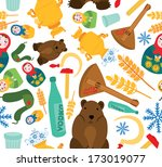 classic russian things seamless ... | Shutterstock .eps vector #173019077