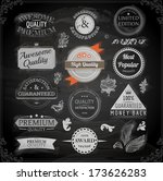 vector set of calligraphic... | Shutterstock .eps vector #173626283