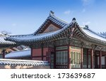 gyeongbokgung palace in seoul ... | Shutterstock . vector #173639687