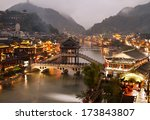 Fenghuang  Phoenix  Ancient...