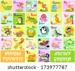 Stock vector a vector illustration of alphabet animals from a to z 173977787