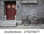The Old Beijing Hutong Bike