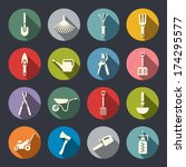 Gardening Tools Icon Set