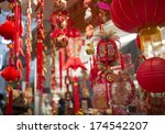 chinese decoration  | Shutterstock . vector #174542207