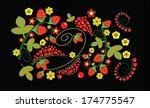 pattern. berries. leaves.... | Shutterstock .eps vector #174775547