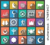 Islamic icon set flat