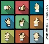 hand gestures ui design...
