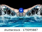 muscular young man in blue cap... | Shutterstock . vector #175095887