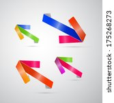 abstract 3d arrow icon   also... | Shutterstock . vector #175268273