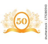 50th anniversary golden floral banner, design element