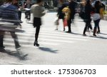 busy city street people on... | Shutterstock . vector #175306703
