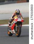 Постер, плакат: Spanish MotoGP rider Dani
