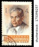 russia   circa 1971  stamp... | Shutterstock . vector #175398257