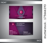 modern business card template | Shutterstock .eps vector #175666193