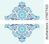 vector vintage floral ... | Shutterstock .eps vector #175877423