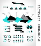 set shadows elements  of... | Shutterstock .eps vector #175921733