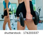 fitness in the gym. sport and... | Shutterstock . vector #176203337