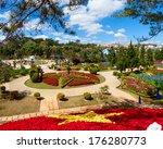 City Flower Garden In Dalat ...
