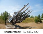 Anti Aircraft Air Defense...