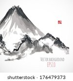 mountains  hand drawn with ink... | Shutterstock .eps vector #176479373