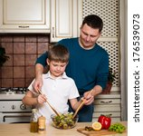 portrait of a father and his...   Shutterstock . vector #176539073
