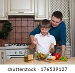 portrait of a father and his...   Shutterstock . vector #176539127