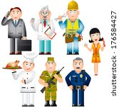 set of people of different... | Shutterstock .eps vector #176584427