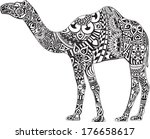 Camel With Black   White...