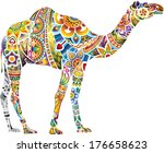 cheerful camel  light | Shutterstock .eps vector #176658623