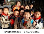 li'an village  china   novr 26  ... | Shutterstock . vector #176719553