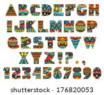 Set of ABC letters with abstract ethnic African patterns. Rich ornate alphabet in African culture style. Fancy multicolored capital letters, schematic shapes. Vector is EPS8, all elements are grouped.