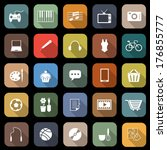 hobby flat icons with long... | Shutterstock .eps vector #176855777