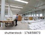 luannan   october 25  workers... | Shutterstock . vector #176858873