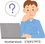 illustration of a young man to... | Shutterstock .eps vector #176917973