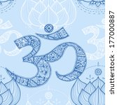 ohm. om aum symbol and lotus.... | Shutterstock .eps vector #177000887