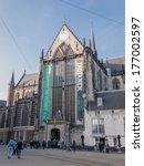 Amsterdam  Netherlands   27 Fe...