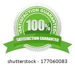 guarantee seal | Shutterstock .eps vector #177060083
