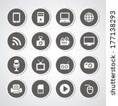 technology symbol set for use    Shutterstock .eps vector #177138293