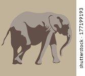 An Image Of An Elephant.